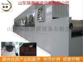 隧道式石英砂生产线微波干燥设备