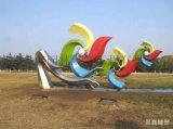 不鏽鋼風車廣場景觀雕塑