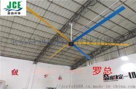 鐵皮房工業大吊扇爲何通風降溫效果好
