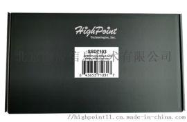 HIGHPOINT NVME 高性能磁盘阵列卡
