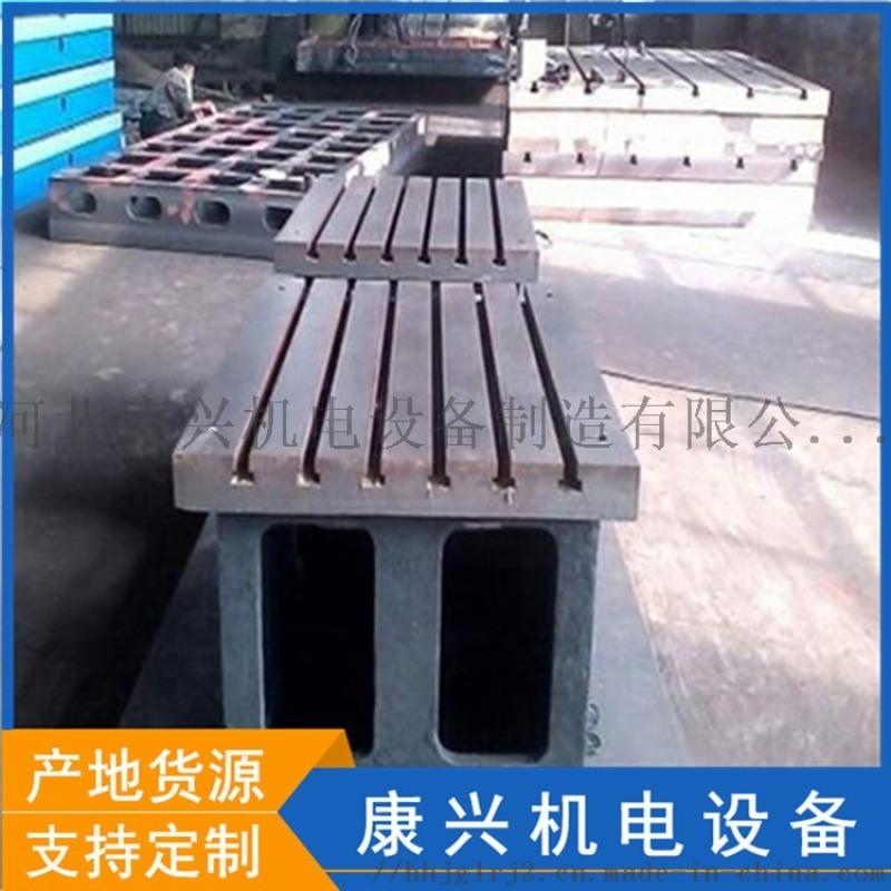 厂家供应 直角铸铁靠铁 直角铸铁弯板 孔型铸铁弯板