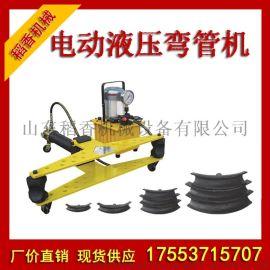 分体式电动液压弯管机  DWG电动液压弯管机