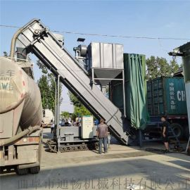 集装箱散灰倒运卸车机粉煤灰装车中自动上料机