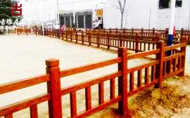 德阳实木栏杆厂家,公园栏杆河道护栏定制厂家
