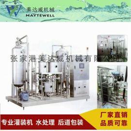 高倍混合机**混合机碳酸饮料调配设备可定制