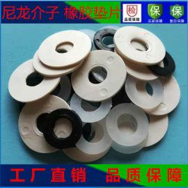 深圳塑料垫片 PVC垫圈 橡胶密封垫10mm