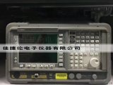 Agilent E5071B 网络分析仪