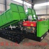 小型農用履帶運輸車 鏈軌式自卸車
