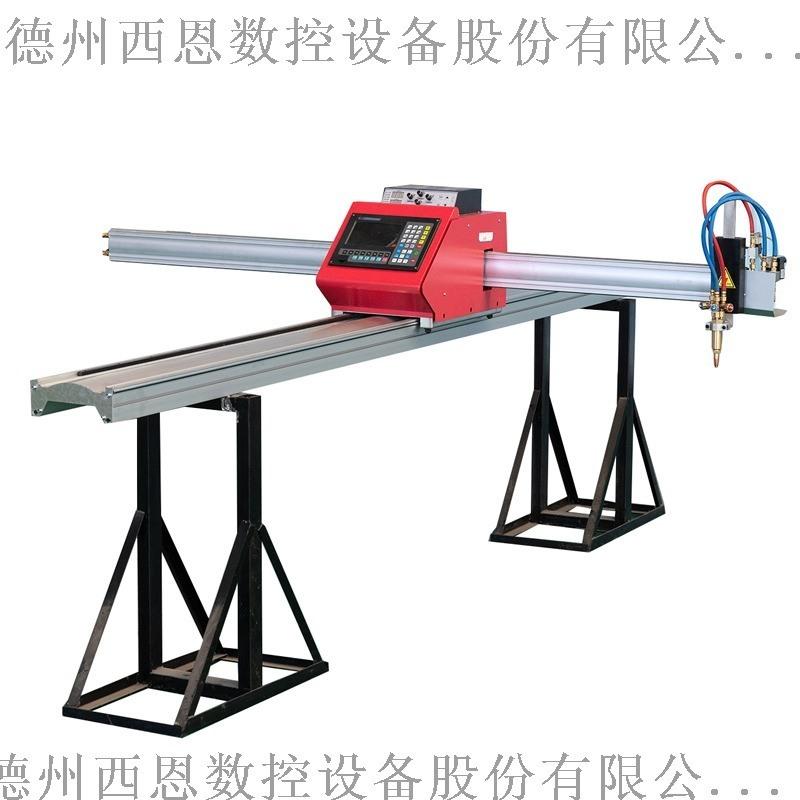 厂家生产**火焰切割机 便携式切割机 小型切割机