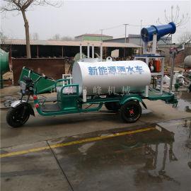电厂工地小型洒水车, 电动喷雾降尘洒水车