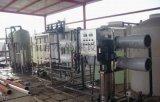 河北省中水回用设备|电镀废水回用设备