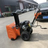 长春路面扫雪机 小区工厂清雪机 防滑轮胎专用除雪机