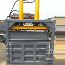 印刷厂废瓦楞纸液压捆包机 40吨双油缸液压捆包机