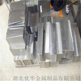 不锈钢440C模具钢钢板圆棒440C板材