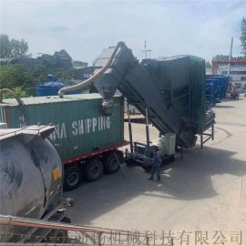 粉煤灰卸车环保型输送设备码头货站集装箱水泥粉卸车机