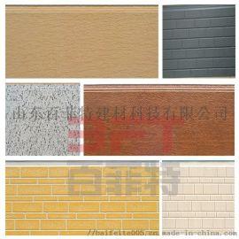 江苏金属雕花板外墙保温装饰一体板