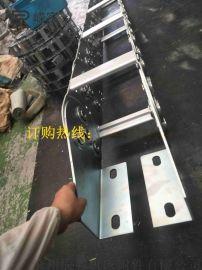 连铸机钢制拖链 渗碳桥式拖链 工业