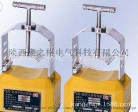 厂家直销 重庆煤科院煤矿开停传感器 GT-L(A)型