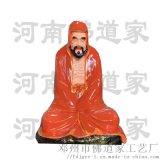 達摩祖師佛像雕像佛教 禪宗二祖達摩  神像