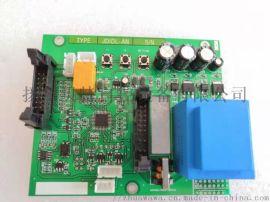 全新JDIDL-AN新款电源板电动执行器主板控制板