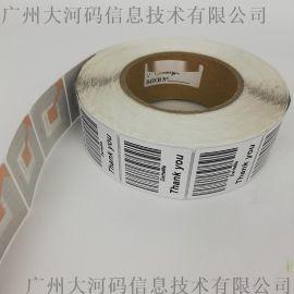代打印条码固定资产标签流水码跳号标签哑银防水不干胶