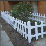 陝西漢中草坪綠化護欄 pvc圍牆圍欄