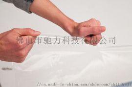 环保pe床垫包装薄膜 支持定制pe透明流延膜