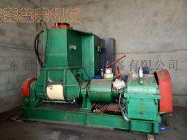 75L密炼机 专注橡胶机械生产制造20年