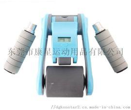 9252电子计数健腹轮 可折叠健腹轮 厂家直销 欢迎咨询