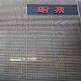 外墙装饰冲孔铝板网-长城4s店外墙装饰网韵味十足