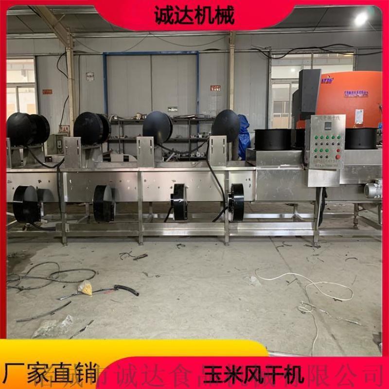 玉米乾燥機器,玉米脫水烘乾機,玉米乾燥設備