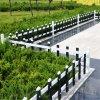 浙江臺州綠化圍欄 草坪護欄