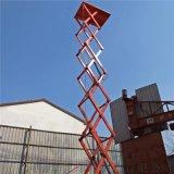 工地安装用液压作业平台 6米移动剪叉升降机