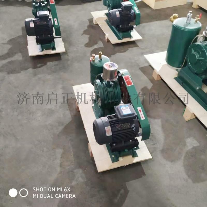 小型污水处理曝气风机 HCC-S污水处理曝气风机
