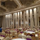 天津65型酒店,餐厅活动屏风生产厂家