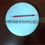 钕铁硼大圆盘,直径200镀锌磁铁