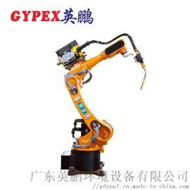 北京 多关节工业机器人 YPJQ-1400