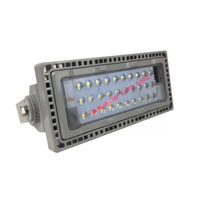 NTC9280-110W投光灯