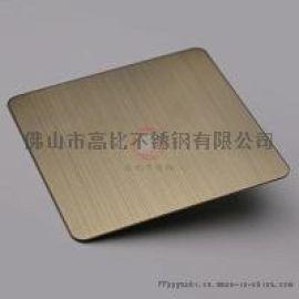 香槟金拉丝彩色不锈钢板不锈钢表面处理加工价格