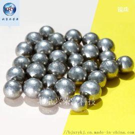 高纯镍珠6-13mm镍珠金属纯镍粒 镍粒 金属镍珠