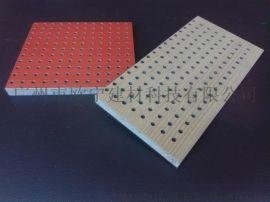 防火阻燃冲孔陶铝吸音板 吸音板厂家