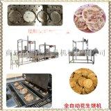 贛州豆巴月亮巴機 耒陽油炸花生餅機 平南地豆餅機器