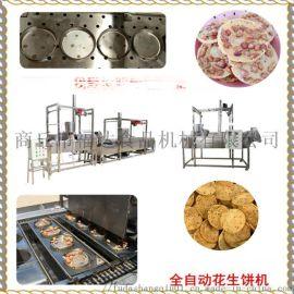 赣州豆巴月亮巴机 耒阳油炸花生饼机 平南地豆饼机器