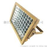隆業月底沖銷量LED防爆燈_LED防爆泛光燈