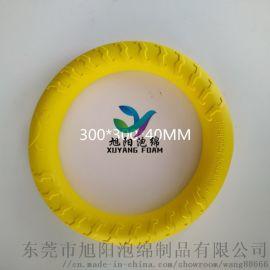 狗狗玩具球 飞盘 EVA拉环 EVA注塑产品定制