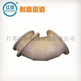 内衬耐磨陶瓷管道终端厂家直接销售江苏江河