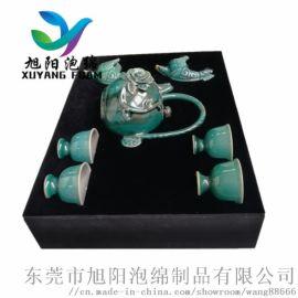 EVA海绵内衬 内托 海绵包装盒 防震减压