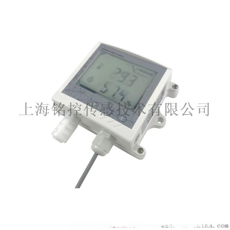 无线温湿度采集传感器_无线温湿度传感器厂家_温湿度变送器