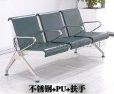 排椅厂家-钢制三人位-304不锈钢长条桌室外
