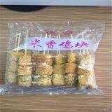 米香雞塊上漿機  米香雞塊裹糠設備  米香油炸機器